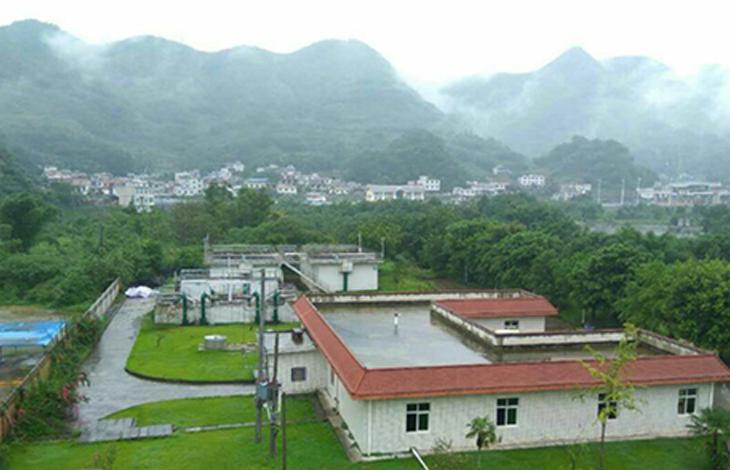 兴文县自来水及污水处理公司股权收购项目