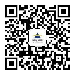 四川发展环境投资集团有限公司