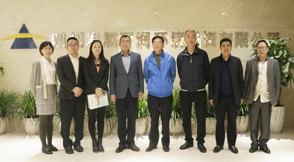 推进行业合作交流 助力经济循环发展 四川省循环经济协会到公司调研