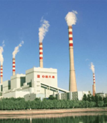 内蒙古托克托电厂烟气净化运营项目
